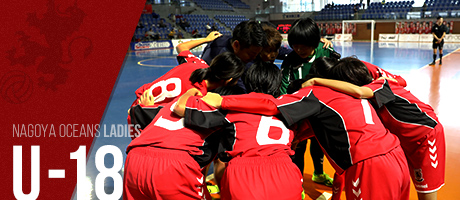 NAGOYA OCEANS LADIES U-18