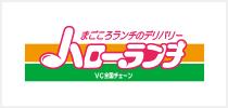 (有)木村屋・ハローランチ