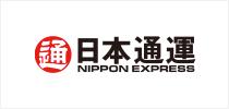 日本通運株式会社