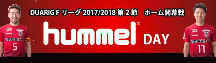 スクリーンショット 2017-06-13 18.56.35
