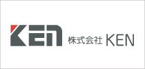 株式会社KEN