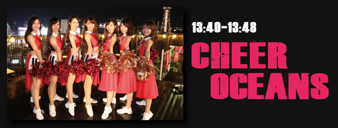 cheer-1