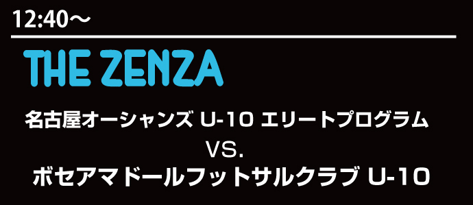 thezenza