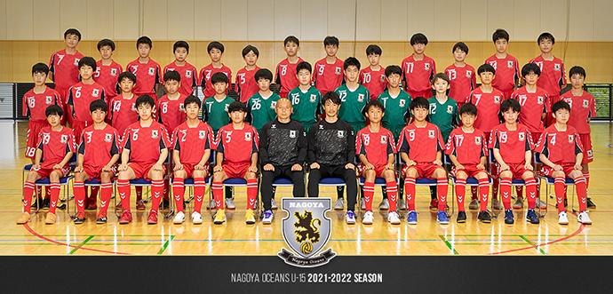 photo-team-u15