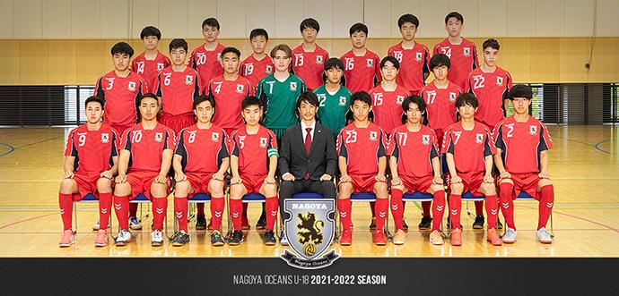 photo-team-u18